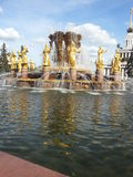 Amitié de ` de fontaine de ` de peuples Images libres de droits