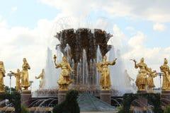 Amitié de ` de fontaine de ` de peuples chez le VDNKh VVC Photographie stock libre de droits