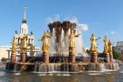 Amitié de ` de fontaine de ` de peuples chez VDNKh moscou Image libre de droits
