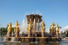 Amitié de ` de fontaine de ` de peuples chez VDNKh VVC moscou Photo libre de droits