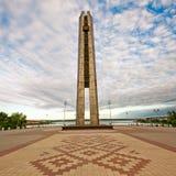 Amitié de ` de Stella Peoples, Izhevsk, République de l'Oudmourtie Images libres de droits