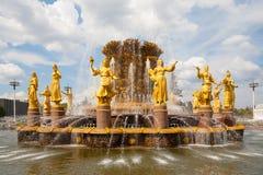 Amitié de fontaine des nations à Moscou Images libres de droits