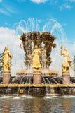 Amitié de fontaine des nations à Moscou Photographie stock libre de droits