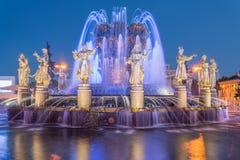 Amitié de fontaine des nations Image libre de droits