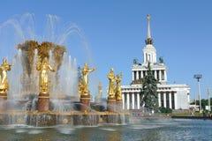 Amitié de fontaine des nations au centre d'exposition de la Tout-Russie à Moscou Image libre de droits
