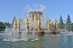 Amitié de fontaine des nations au centre d'exposition de la Tout-Russie à Moscou Photographie stock