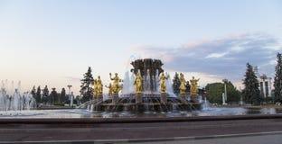 Amitié de fontaine des nations -- Centre d'exposition de VDNKH Tout-Russie, Moscou, Russie Image libre de droits
