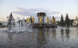 Amitié de fontaine des nations -- Centre d'exposition de VDNKH Tout-Russie, Moscou, Russie Images libres de droits