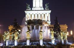 Amitié de fontaine des nations -- Centre d'exposition de VDNKH Tout-Russie, Moscou, Russie Photo libre de droits