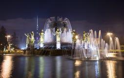 Amitié de fontaine des nations -- Centre d'exposition de VDNKH Tout-Russie, Moscou, Russie Image stock