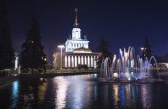 Amitié de fontaine des nations -- Centre d'exposition de VDNKH Tout-Russie, Moscou, Russie Photo stock