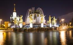 Amitié de fontaine des nations -- Centre d'exposition de VDNKH Tout-Russie, Moscou, Russie Photographie stock