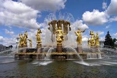 Amitié de fontaine des nations chez VDNKh Image libre de droits