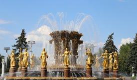 Amitié de fontaine des nations-- VDNKH (centre d'exposition de la Tout-Russie), Moscou, Russie Photographie stock