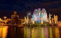 Amitié de fontaine des personnes à Moscou Image libre de droits