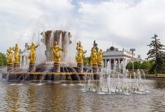 Amitié de fontaine des personnes, Moscou Photo libre de droits