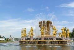 Amitié de fontaine des personnes, Moscou Images libres de droits