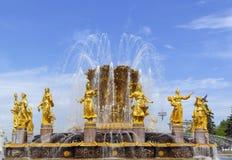 Amitié de fontaine des personnes, Moscou Photographie stock libre de droits