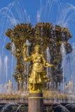 Amitié de fontaine des personnes, Moscou Image libre de droits