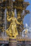 Amitié de fontaine des personnes, Moscou Photos stock