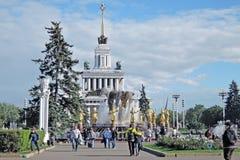 Amitié de fontaine des personnes Vue de parc de VDNH à Moscou Images libres de droits