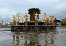 Amitié de fontaine des peuples à l'exposition à Moscou Image libre de droits