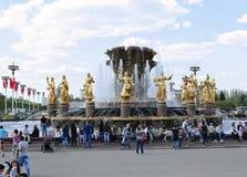 Amitié de fontaine des peuples à Moscou Photographie stock libre de droits