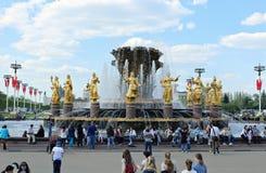 Amitié de fontaine des peuples à Moscou Photos libres de droits