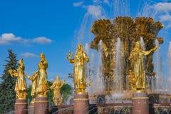 Amitié de fontaine des peuples à Moscou Image libre de droits