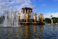 Amitié de fontaine des peuples à VDNH Images stock