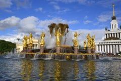 Amitié de fontaine des peuples à VDNH Images libres de droits