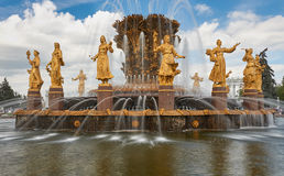 Amitié de fontaine des peuples Image libre de droits