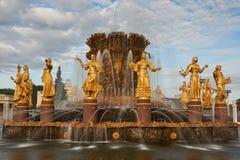 Amitié de fontaine des peuples Photographie stock