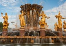 Amitié de fontaine des peuples Photo libre de droits