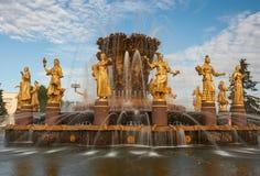 Amitié de fontaine des peuples Photos libres de droits