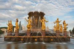 Amitié de fontaine des peuples Image stock