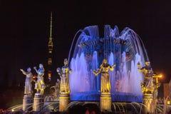 Amitié de fontaine des peuples Photos stock