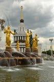 Amitié de fontaine des peuples, Moscou Photographie stock