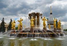 Amitié de fontaine des peuples, Moscou Images stock