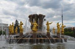 Amitié de fontaine des peuples, Moscou Photos stock