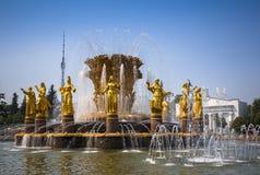 Amitié de fontaine des peuples, Moscou, Russie Photos stock
