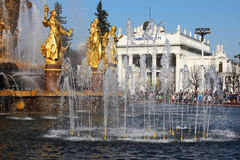 Amitié de fontaine des peuples (Moscou, VVC) Image libre de droits