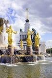 Amitié de fontaine des peuples VDNH Photographie stock libre de droits