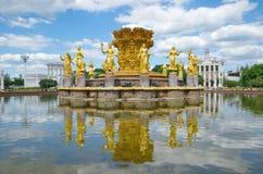 Amitié de ` de fontaine de ` de peuples à l'ENEA à Moscou, Russie Images libres de droits
