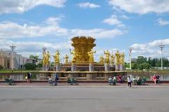 Amitié de ` de fontaine de ` de peuples à l'ENEA à Moscou, Russie Images stock