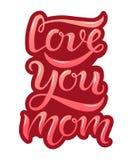 Amivi autoadesivo rosa del testo della mamma Immagine Stock