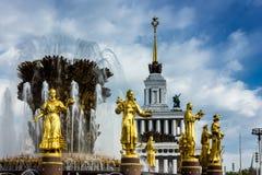 Amizade da fonte das nações Foto de Stock Royalty Free
