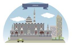 amman Иордан иллюстрация вектора