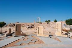 Amman, Jordania, Środkowy Wschód Obrazy Royalty Free