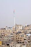 Amman - la Jordanie Images stock